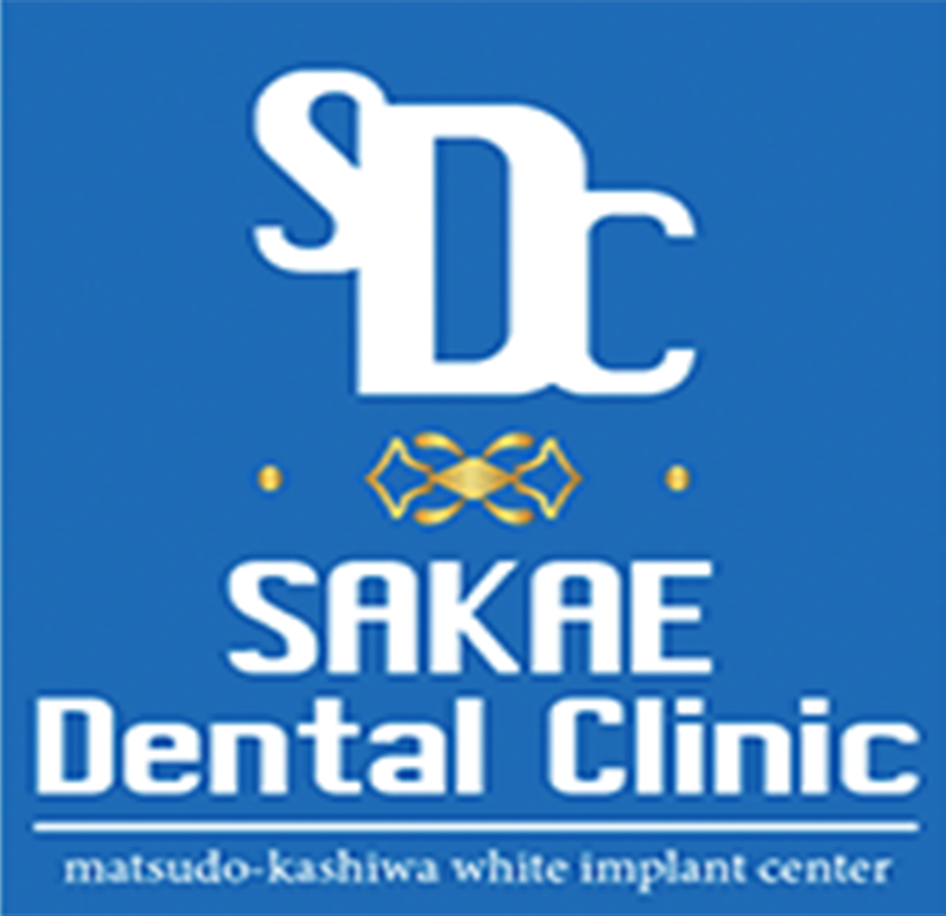 SAKAE DENTAL CLINIC